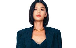 산을 닮은 배우 전지현