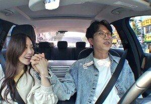 [DAY컷] '동상이몽2' 박성광♥이솔이 혼인신고 완료→임시 신혼집 공개