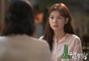 [DAY컷] '영혼수선공' 정소민·박예진, 화해하나? 소동 후 어색한 재회