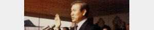 12·12쿠데타, 6·29선언으로 대권… 영욕의 정치역정