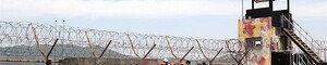 '北 감싸기' 다시 도마에?…유엔사, 의도적 도발 배제 안 해