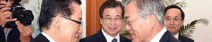 안보투톱에 '북한통' 모두 투입…남북관계 총력전