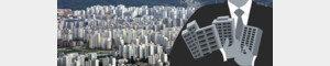 67억 들여 韓아파트 42채 사들인 '미국인', 취득 방법보니