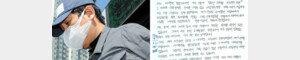 """김봉현 """"도피 당시 檢관계자가 조력…이종필도 도움 받아"""""""