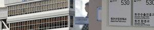 '자료삭제' 공무원 2명 구속…법원, 조직적 증거인멸 인정