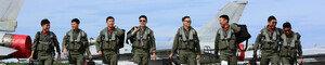 공군, 북핵타격 美 '레드플래그' 훈련 참가