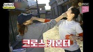 이효리-김태희, 얼굴 향해 주먹 날리던 시절 공개