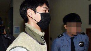 밴쯔 징역 6개월구형…충격 결과