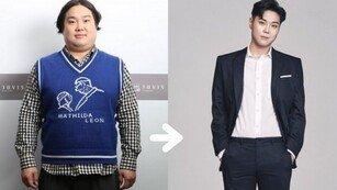 유재환 32kg 감량, 美친 비주얼 자랑