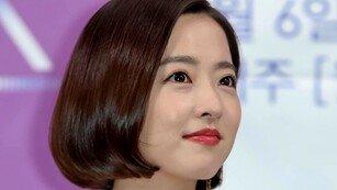 """박보영, 활동 중단 선언 """"너무 힘들다"""""""