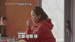 소유진, ♥백종원과 잠자리 언급에 초토화