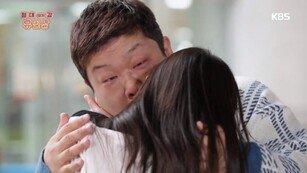 유민상♥김하영, 드디어 첫 키스 성공…발칵