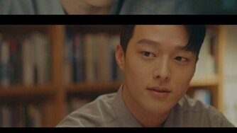 """""""놔줄게요""""…'검블유' 장기용, 임수정과 결국 이별…짠내 폭발"""