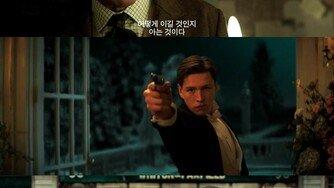 '킹스맨: 퍼스트 에이전트', 2020년 2월 개봉 확정…티저 예고 공개