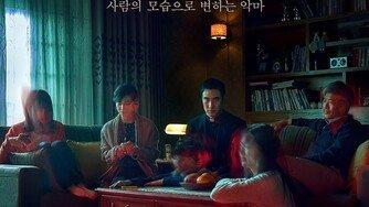 성동일·배성우, 한여름 '공포' 자신감