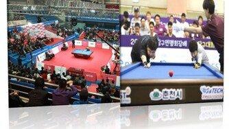스포츠안전재단, 전국당구대회 행사 안전점검 실시