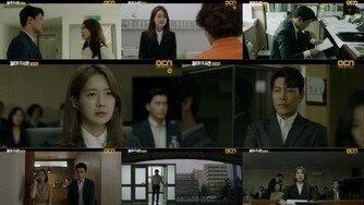 [TV북마크] '달리는 조사관' 이요원X최귀화, 불법 사찰 박살 케미 GOOD
