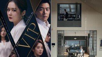'VIP' 장나라-이상윤-이청아-곽선영-표예진-신재하, 호기심 자극 메인 포스터 공개