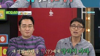 """'비디오스타' 김태훈 """"영화 시사회, '어땠냐' 질문 곤혹스러워"""""""