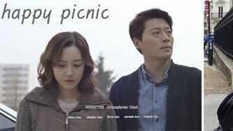'소풍', '2019 베가스 뮤비 어워즈' 단편 경쟁 부문 진출
