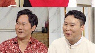 '해투4' 정성호X송진우X양승원, 장혁→김구라 완벽 묘사
