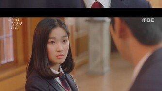 [TV북마크] '어하루' 로운·이재욱, 김혜윤 죽음 막으려 고군분투