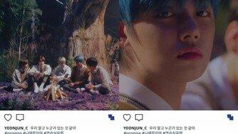 투모로우바이투게더 연준, 'Magic Island' 티저 영상 공개…묘한 긴장감