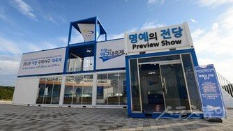 '한일전·최동원·프로야구 역사까지' 기장야구대축제에서 한눈에 확인하세요!