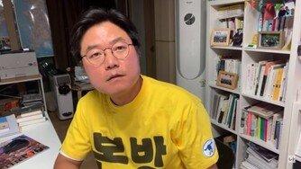 """[종합] 나영석 PD 공약 지킬까 """"달나라 가는데 8000억…다각도 검토"""" (전문)"""