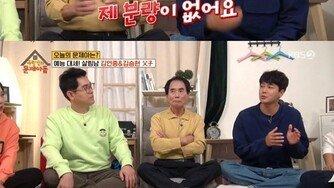 """'옥문아' 김승현 父 """"신혼여행 가서 헤어지는 경우도 있다"""""""