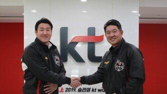 [오피셜] kt wiz, FA 외야수 유한준과 2년 총액 20억원 계약