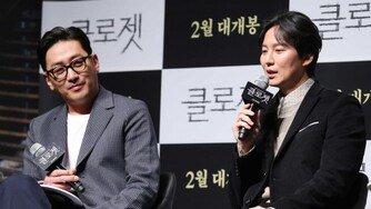 """'클로젯' 김남길 """"구마의식, 종교적인 불편함 최대한 피하고자 했다"""""""