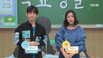 """[종합] 이의웅X채연 '보니하니' 폭행 논란→방송 재개…""""보고 싶었어요"""""""