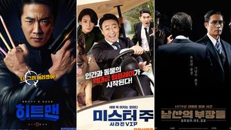 [설특집 영화] 권상우 짠내 폭발 '히트맨' vs 애니멀 드림팀 '미스터 주' vs 10·26 그날 '남산의 부장들'