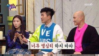 """'해투4' 김종민 """"연정훈에 '너무 열심히 하지마' 조언"""""""