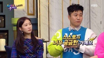"[DA:리뷰] '해투4' 김종민 멘사시험 결과 공개…""사상 최하 점수라더라"""