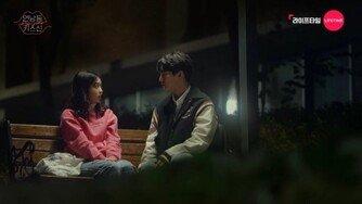 '연남동 키스신' 홍승희, 키스남의 정체는… '남사친 김관수'