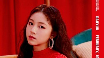 '컴백' 로켓펀치 소희·다현, 콘셉트컷+무빙 포스터 공개