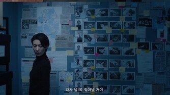 SBS 새 월화 '아무도 모른다' 스페셜 웹툰 공개