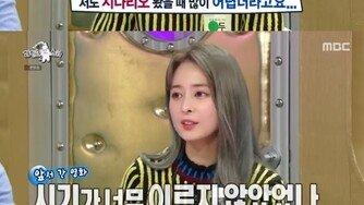 """'라디오스타' 임은경 """"'성냥팔이 소녀의 재림', 시대 잘못 만났다"""""""