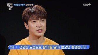 """'살림남2' 최민환-율희, 다섯 식구 됐다… """"정말 감사하다"""""""