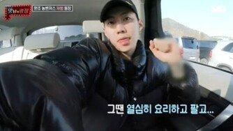"""'맛남의 광장' 원년멤버 박재범 등장… """"정규 됐을 때 기분 좋아"""""""