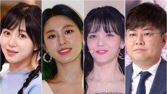 """[종합] 권민아, AOA+FNC 폭로전→사과 """"한성호 만났다, 진심으로 죄송"""""""