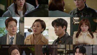 [TV북마크] '오! 삼광빌라!' 이장우 떠났다…진기주와 이별 (종합)