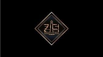 [연예뉴스 HOT③] '킹덤' 출연 댄서 코로나 확진…전 출연자 검사