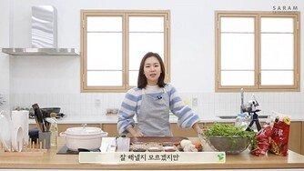 '미나리' 30만 돌파…한예리 미나리 요리 영상 공개