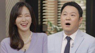 '아무튼 출근' 카드회사 10년차 이동수, 사회생활 만렙?