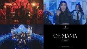 블링블링 'Oh MAMA' 퍼포먼스 프리뷰 공개, 20일 컴백