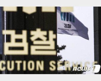 인천지검 부천지청 직원 가족 코로나19 확진…청사 일부 폐쇄