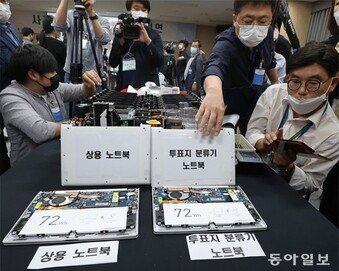 """선관위 """"무선통신으로 조작 불가능""""… 투표지 관리는 허점 드러내"""